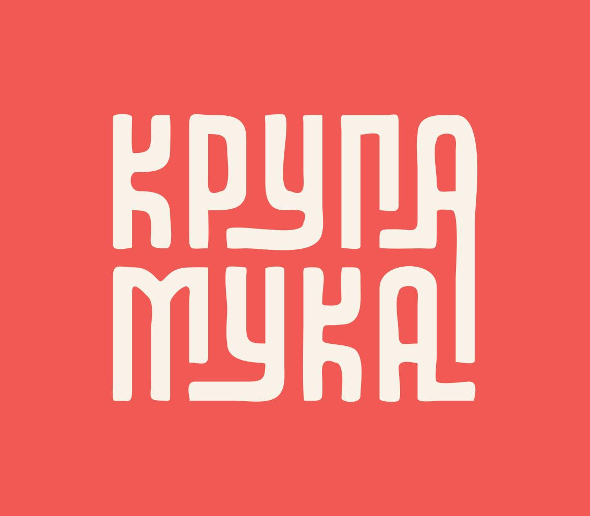 Сёмга с/м,с/с пласт (Мурманск) 2,0-2,2кг
