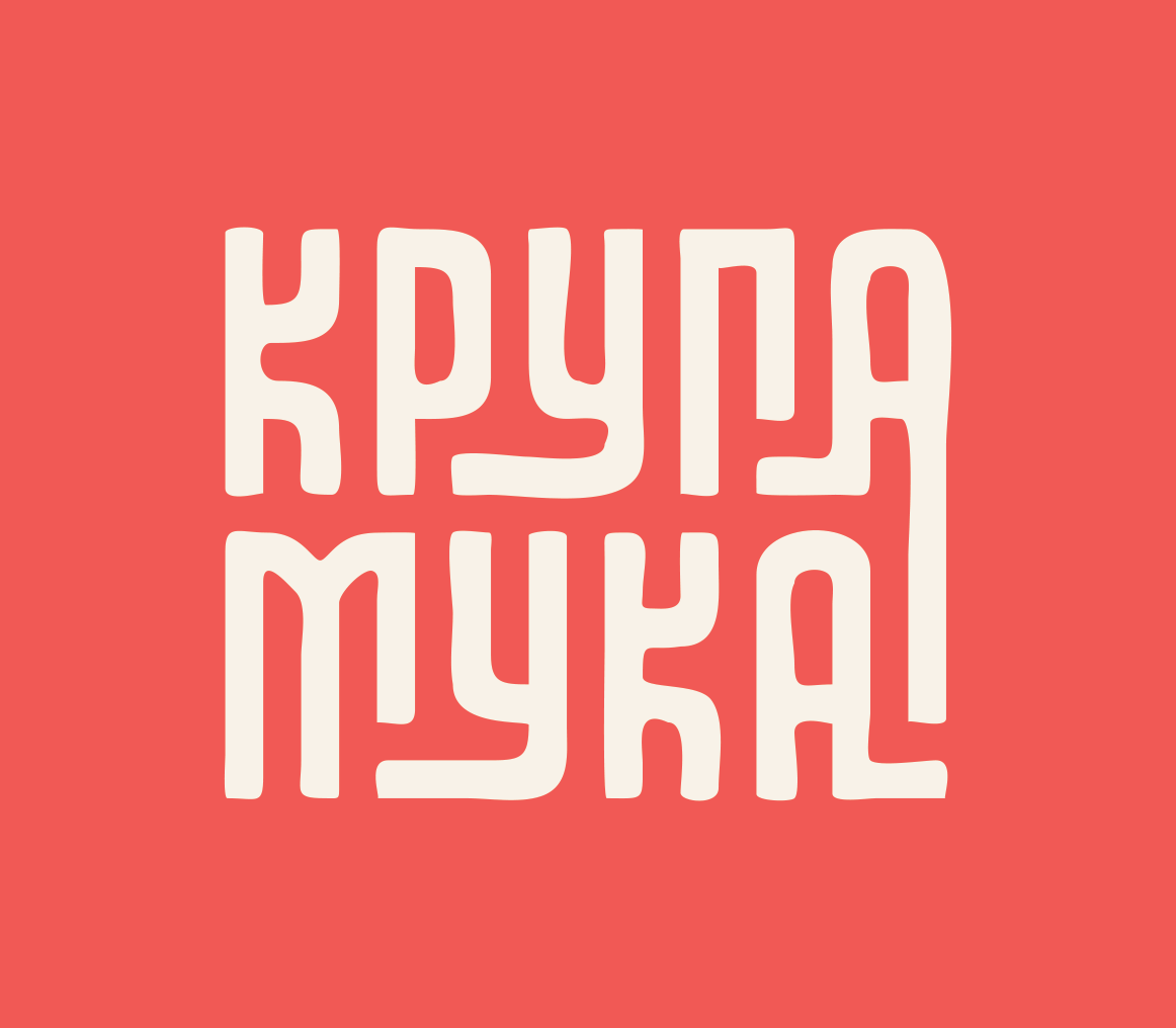 Форель с/м пласт (Мурманск) 1,5 -1.8кг