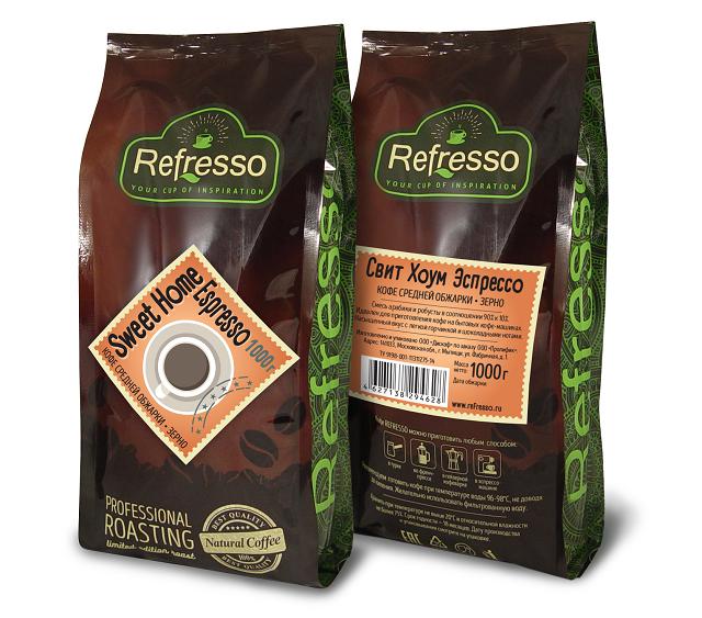 Sweet Home Espresso 1000 гр. зерно