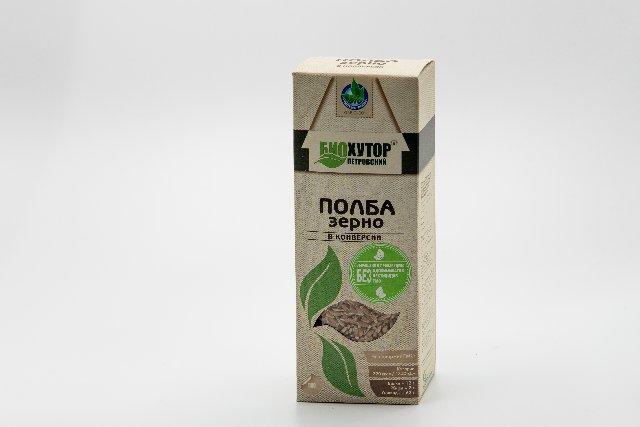 Полба зерно экологическое