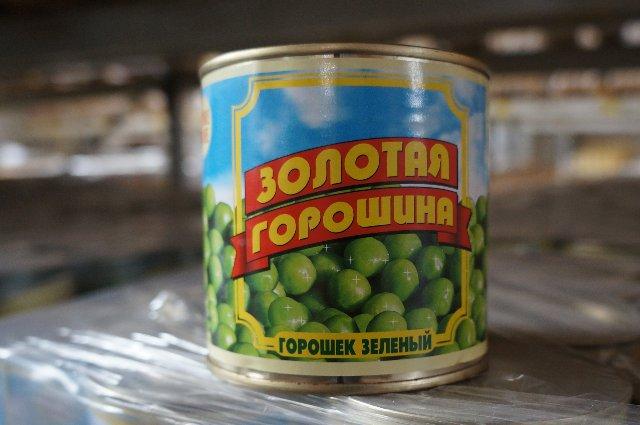 """Горошек """"Золотая горошина"""" 420мл"""