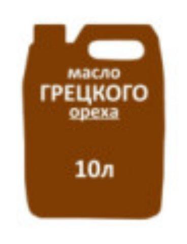 Масло грецкого ореха (10л)