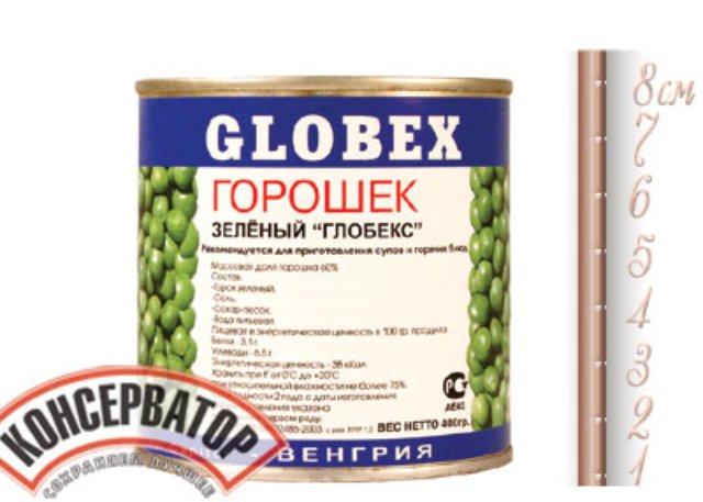 """Горошек """"GLOBEX"""", 425мл (24 шт)"""