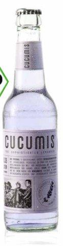 Cucumis №7681
