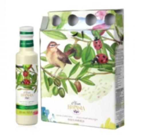 Extra Virgin Olive Oil Nature Premium Monovarietal Hojiblanca