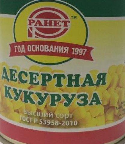 Кукуруза РАНЕТ десертная 425мл ГОСТ в/с