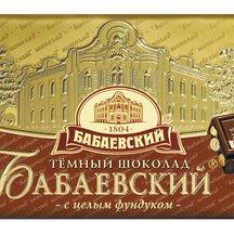 Шоколад Бабаевский темный с целым фундуком