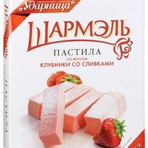 Пастила Ударница Шармэль со вкусом клубники со сливками