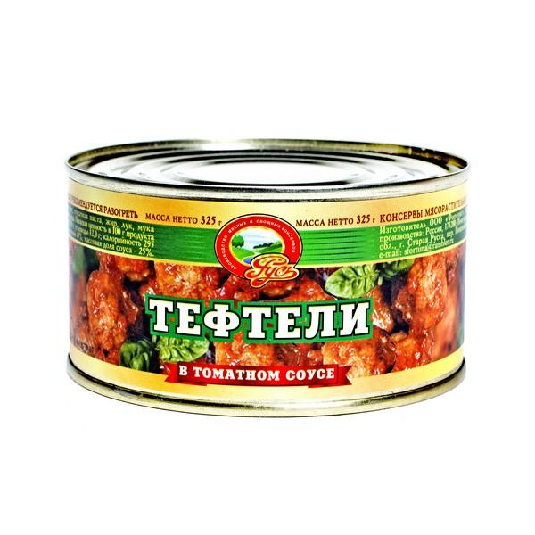Тефтели в томатной соусе