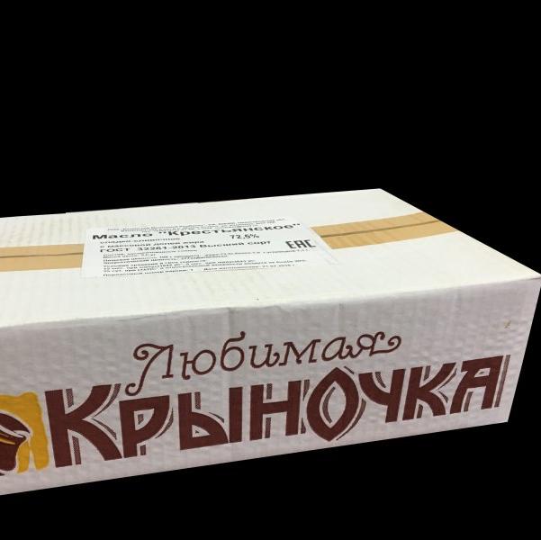 Масло ГОСТ 72.5 «Любимая Крыночка» 5 кг