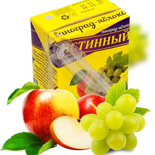 яблоко-виноград 0,2л
