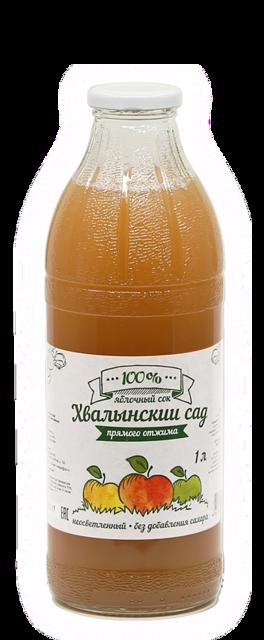 Сок яблочный прямого отжима, без сахара Хвалынский сад™