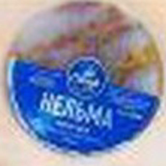 Нельма филе слабой соли в масле 180 г
