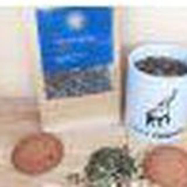 Чай Горный ветер Алтайский