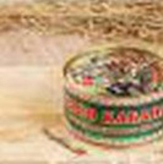 Мясо кабана тушеное 325 г
