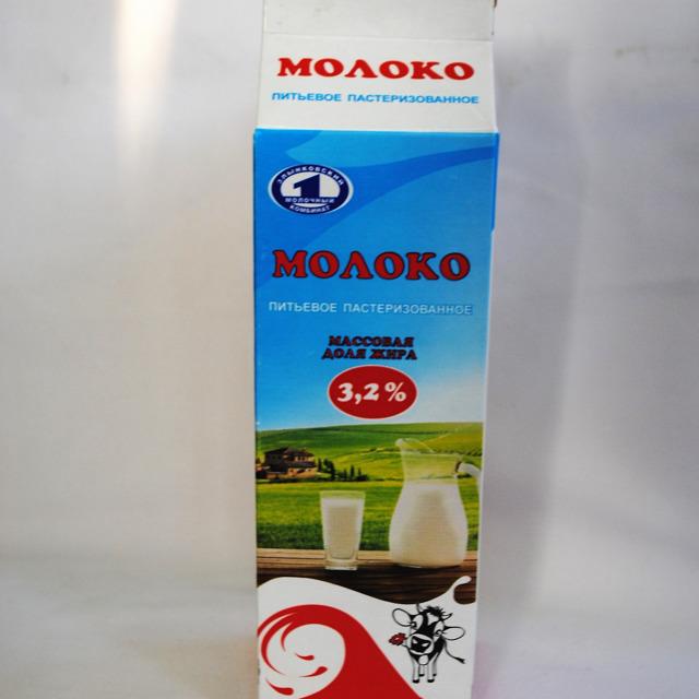 молоко №15996