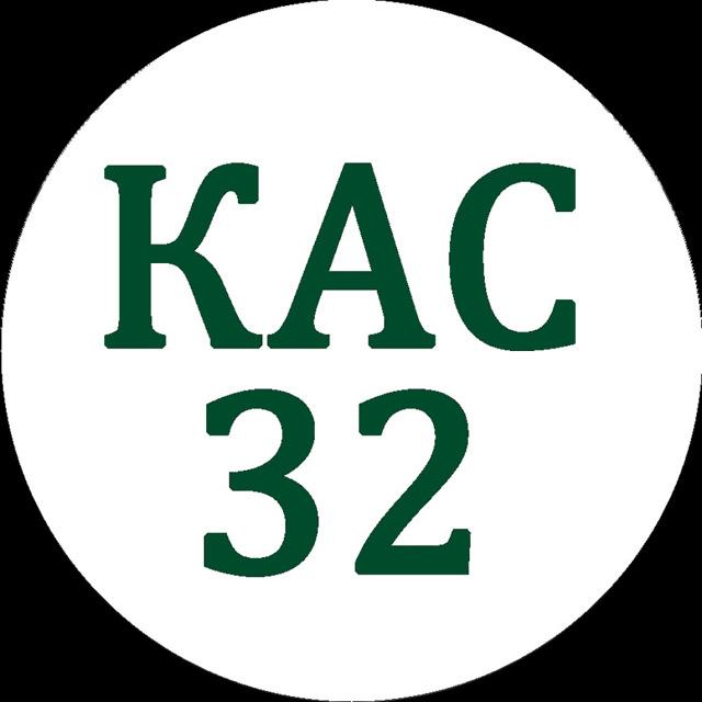 КАС 32 Карбамидно-аммиачная смесь