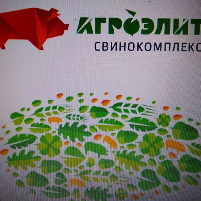 сырье для приготовления комбикормов для свиней