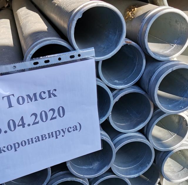 Трубопровод ПМТ-100, ПМТ-150, ПМТП-150, ПМТБ-200, МСРТ
