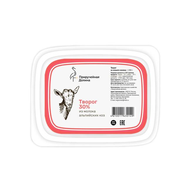 Творог 30% из молока альпийских коз (0,2кг)