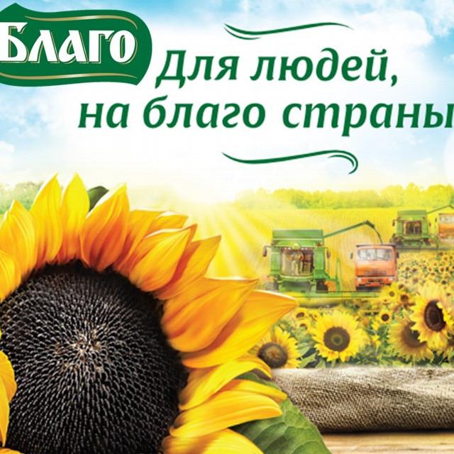 Масло подсолнечное РДВ и нераф., масло кукурузное, масло