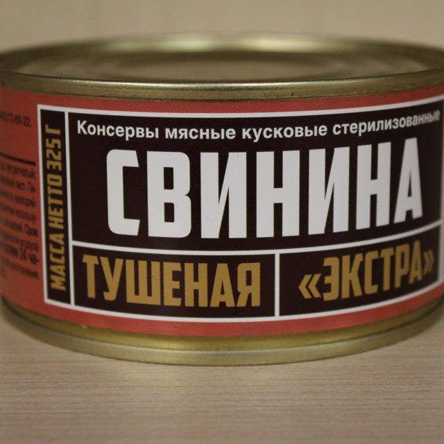 """Тушенка из свинины """"Экстра"""", ж/б, 325 гр"""