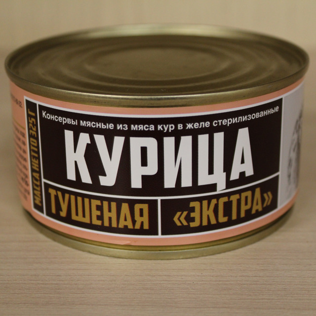 "Тушенка из курицы ""Экстра"", ж/б, 325 гр"