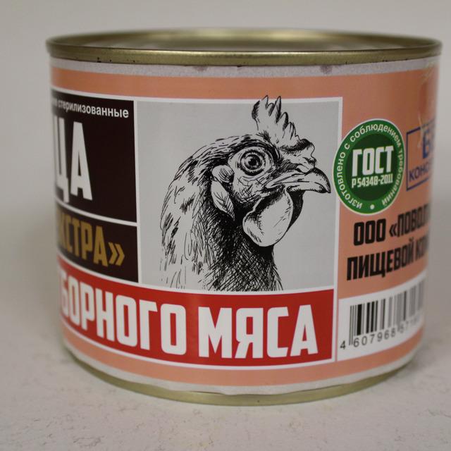"Тушенка из курицы ""Премиум"", ж/б, 325 гр."