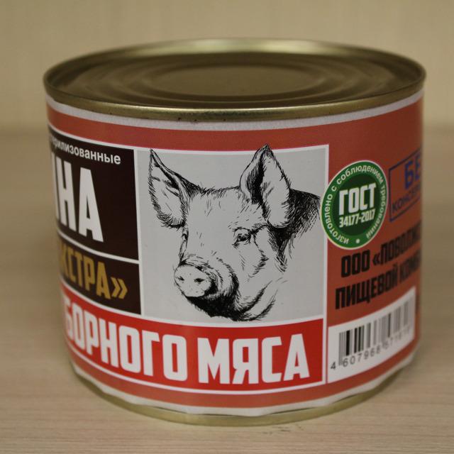 """Тушенка из свинины """"Премиум"""", ж/б, 525 гр"""