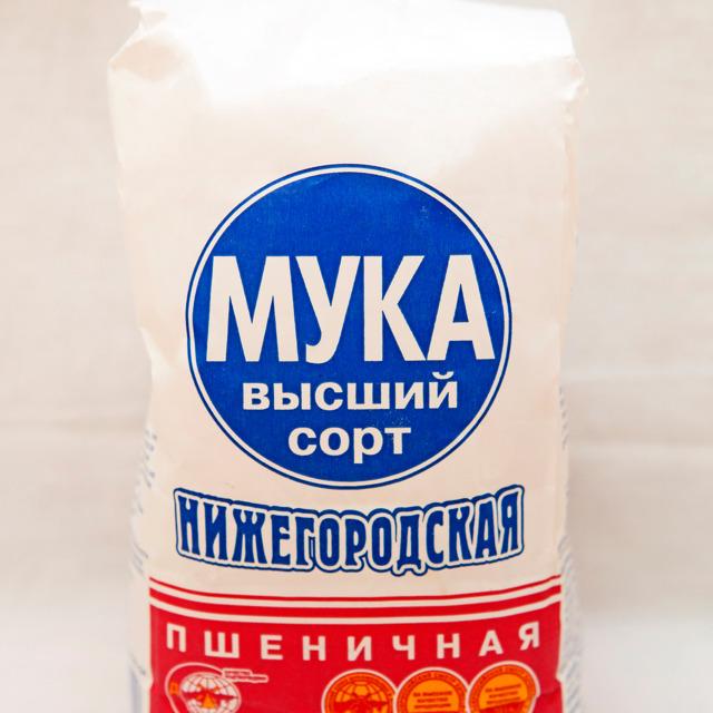 Мука пшеничная 2 кг высший сорт ГОСТ