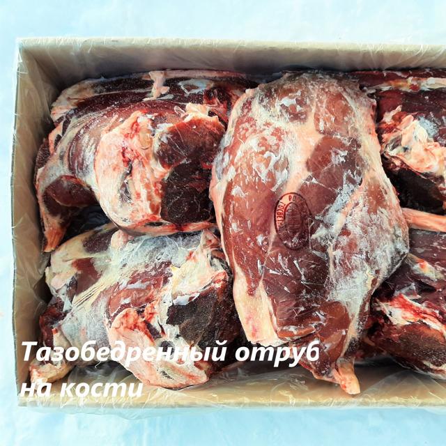 Оленина. Мясо в отрубах