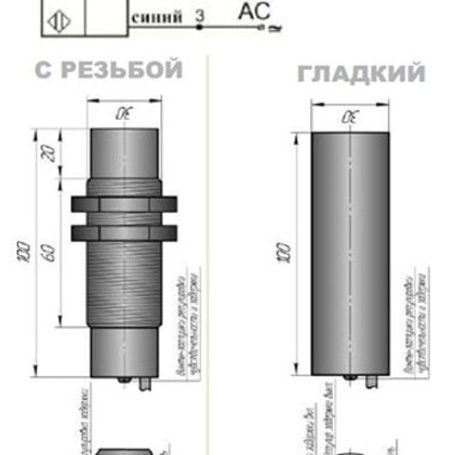 Датчики емкостные 5-ТИ ПРОВОДНЫЕ М30