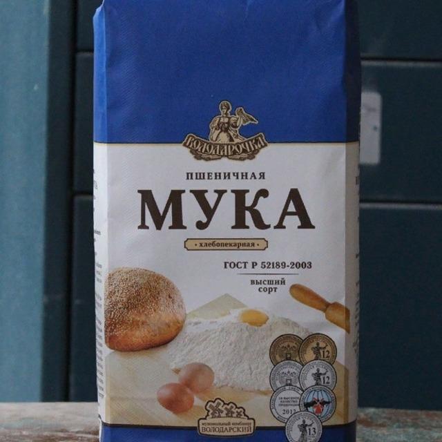 Мука пшеничная в/с фасованная по 2,5, 10, 25, 50 кг