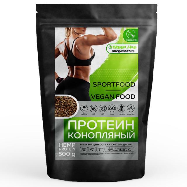 Протеин конопляный 500гр TM GreenLine superfood74