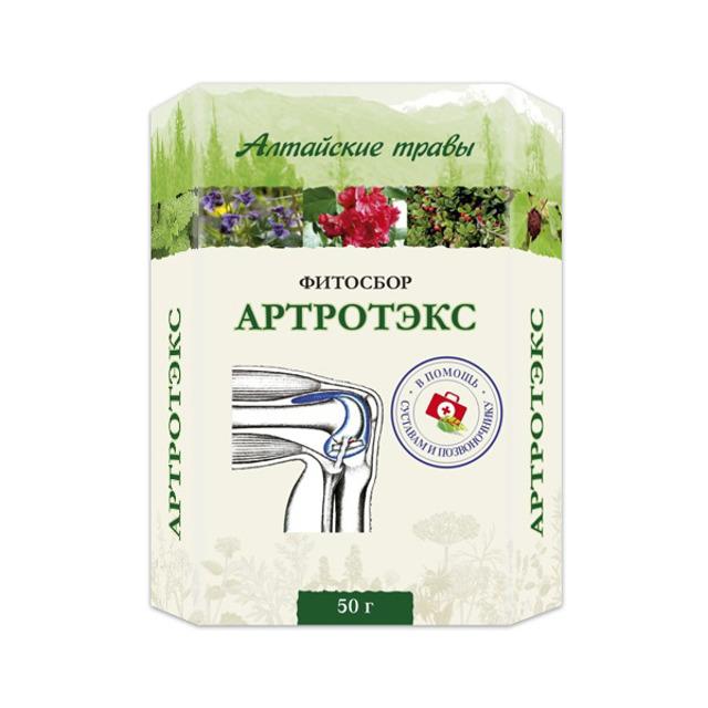 Фитосборы «Алтайские травы» Оптом