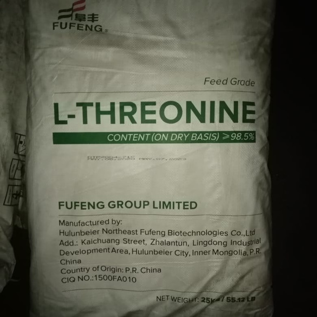 Треонин моногидрохлорид