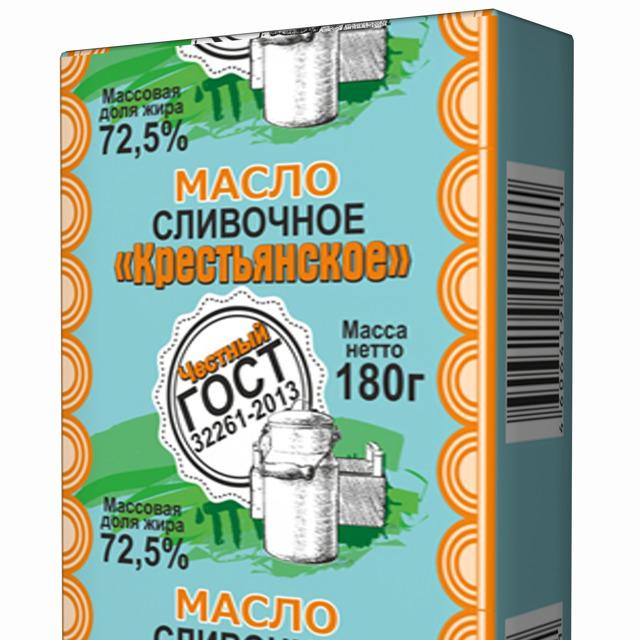 Масло сливочное ГОСТ 72,5 180г