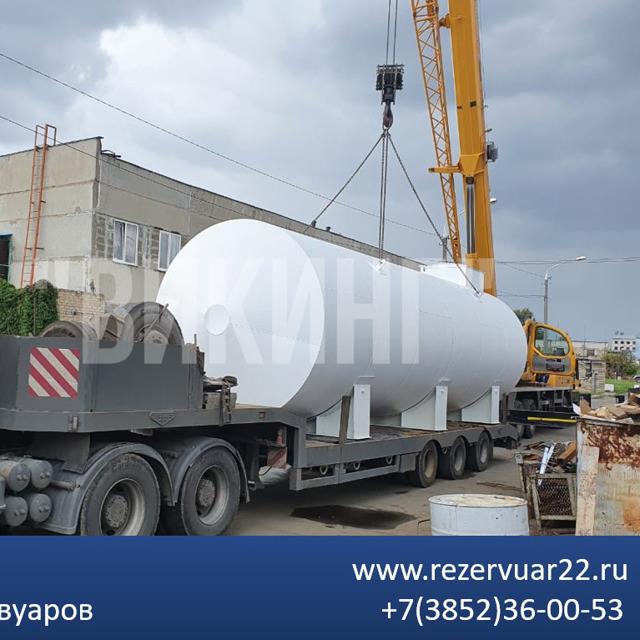 Резервуар стальной 50м3