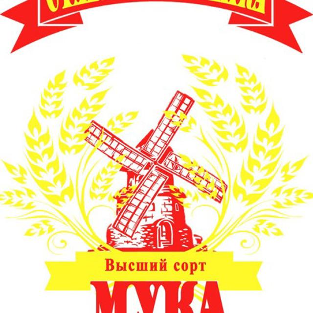 Мука пшеничная хлебопекарная Ставропольчанка!