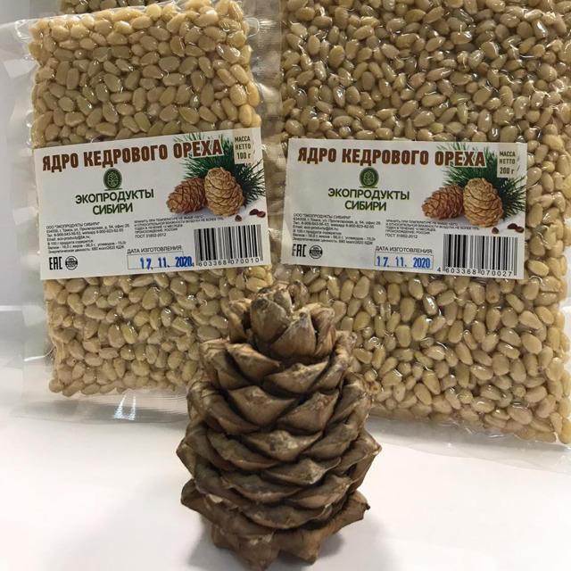 Ядро кедрового ореха высшего сорта от производителя
