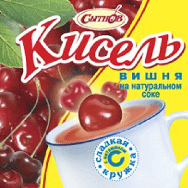 Вишня- кисель сухой концентрат в брикете с витамином С
