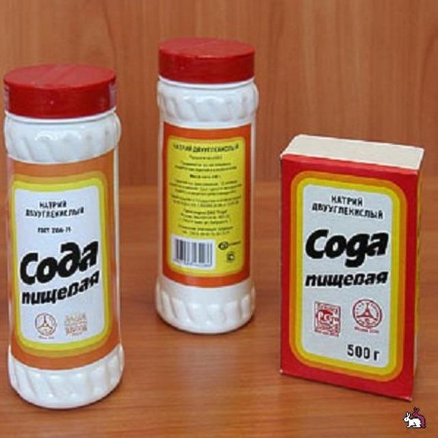 Сода пищевая в пачках по 500 гр