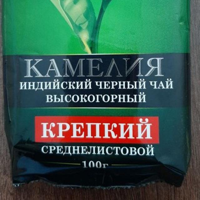 """Чай """"Камелия"""" среднелистовой , 100 гр. (ГОСТ 32573-2013)"""