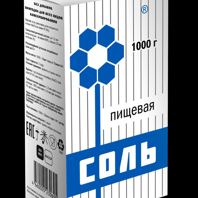 Соль пищевая 1 помол 1 кг картон