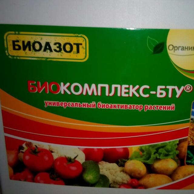 БИОКОМПЛЕКС-БТУ биоактиватор БиоАзот