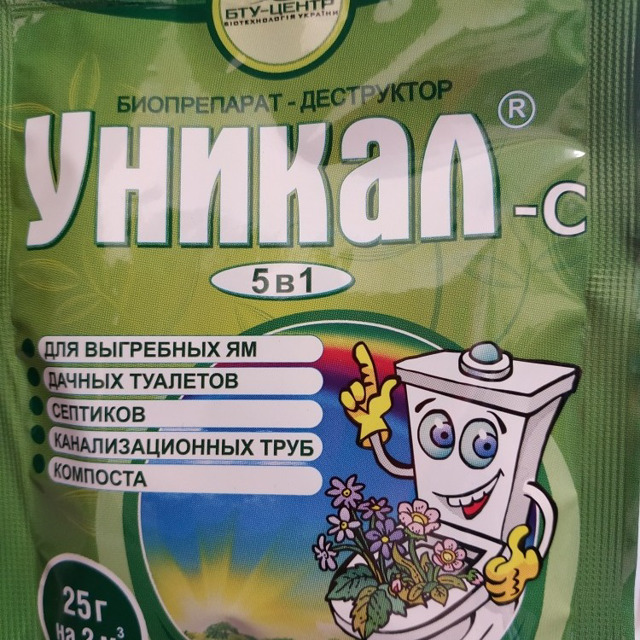 Биопрепарат-деструктор УНИКАЛ