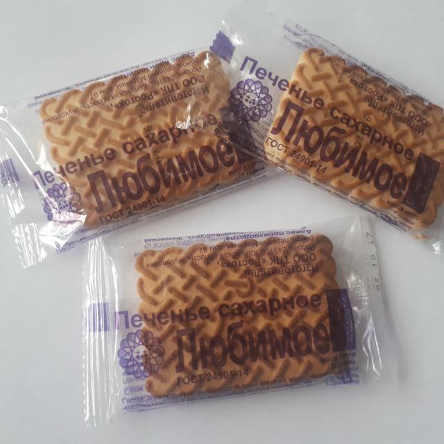 печенье сахарное порционное 20 гр.