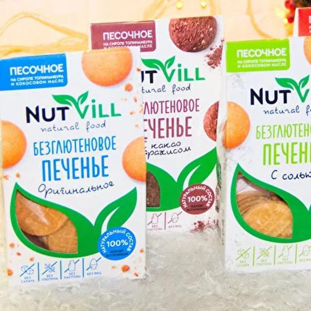 Безглютеновое печенье Nutvill
