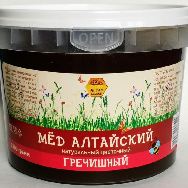 Мёд большой ассортимент