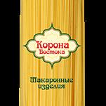 "Спагетти тонкие ""Корона востока"""